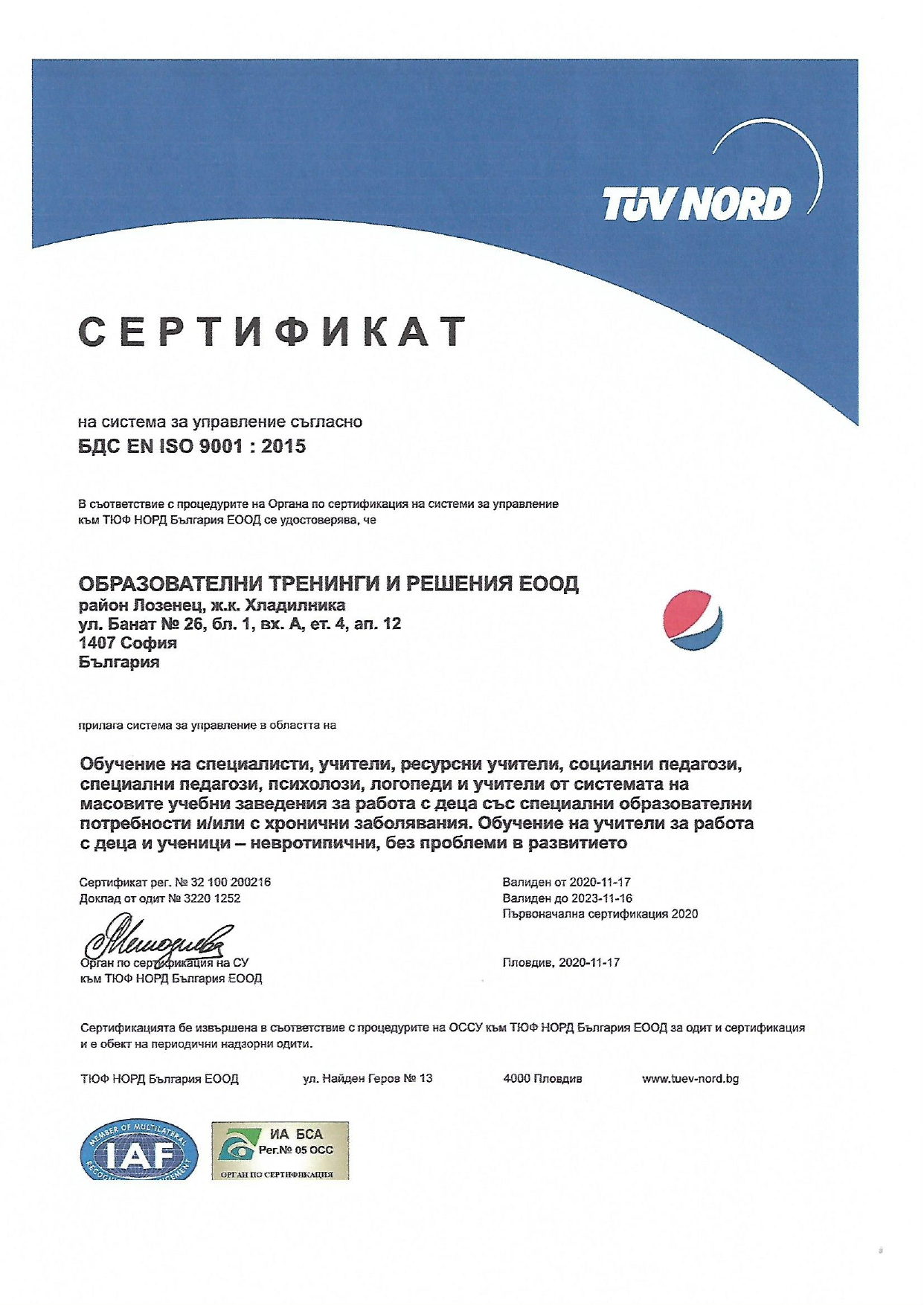 Sertificate ISO 9001_page-0001
